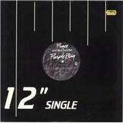"Prince Purple Rain UK 12"" vinyl"