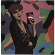 "Prince Raspberry Beret - Injection Labels UK 7"" vinyl"