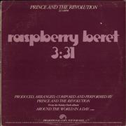 Click here for more info about 'Prince - Raspberry Beret'