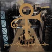 Prince Symbol - EX UK 2-LP vinyl set