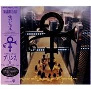 Prince Symbol Japan CD album Promo