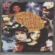Click here for more info about 'Prince - The Most Beautiful Girl In The World'