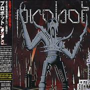 Click here for more info about 'Probot - Probot'