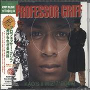 Click here for more info about 'Professor Griff - Kao's II Wiz *7* Dome - Sealed'