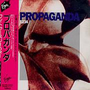 Click here for more info about 'Propaganda - 1234'