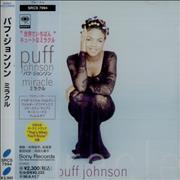 Click here for more info about 'Puff Johnson - Miracle'