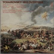 Click here for more info about 'The London Philharmonic Orchestra - 1812 Overture'