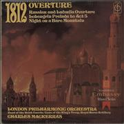 Click here for more info about '1812 Overture'