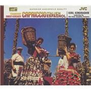 Pyotr Ilyich Tchaikovsky Capriccio Italien / Capriccio Espagnol - Sealed Japan CD album