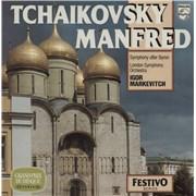 Click here for more info about 'Pyotr Ilyich Tchaikovsky - 'Manfred' Symphony (after Byron)'