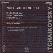 Click here for more info about 'Pyotr Ilyich Tchaikovsky - Overture In F Major / Piano Concerto No. 2 / Symphony No. 5'