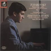 Click here for more info about 'Pyotr Ilyich Tchaikovsky - Piano Concerto No. 1/ Concert Fantasy In G Major'