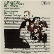 Click here for more info about 'Pyotr Ilyich Tchaikovsky - Symphony #5 In E Minor, Op.64'