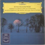 Click here for more info about 'Pyotr Ilyich Tchaikovsky - Symphony No. 1 in G minot, Op. 13 'Winter Dreams''