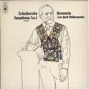 Click here for more info about 'Pyotr Ilyich Tchaikovsky - Symphony No. 3 (