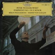 Click here for more info about 'Pyotr Ilyich Tchaikovsky - Symphony No. 5 in E Minor'