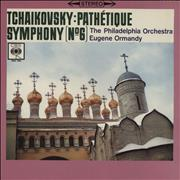Click here for more info about 'Pyotr Ilyich Tchaikovsky - Symphony No. 6 In B Minor (