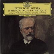 Click here for more info about 'Pyotr Ilyich Tchaikovsky - Symphony No. 6 'Pathetique''