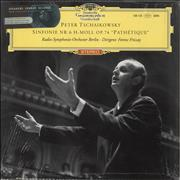 Click here for more info about 'Pyotr Ilyich Tchaikovsky - Symphony No. 6 'Pathétique' - 180gm - Sealed'