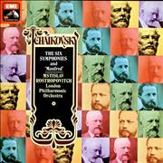 Click here for more info about 'Pyotr Ilyich Tchaikovsky - The Six Symphonies & 'Manfred' - Quad'