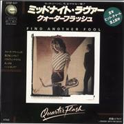 Click here for more info about 'Quarterflash - Find Another Fool'