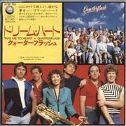 Click here for more info about 'Quarterflash - Take Me To Heart'