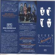 Click here for more info about 'Queen - 2001 Forever - tri-fold Japanese handbill'