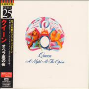 Click here for more info about 'Queen - A Night At The Opera'