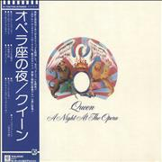 Queen A Night At The Opera Japan vinyl LP