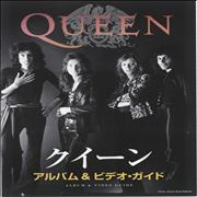 Click here for more info about 'Queen - Album & Video Guide: Japanese Handbill'