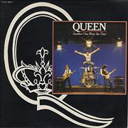 """Queen Another One Bites The Dust France 12"""" vinyl"""