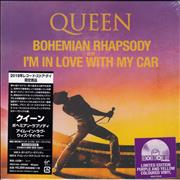 Click here for more info about 'Queen - Bohemian Rhapsody - RSD19 - Coloured Vinyl - Japanese'