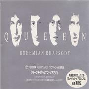 Click here for more info about 'Bohemian Rhapsody'