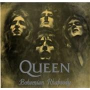Queen Bohemian Rhapsody Latvia vinyl LP