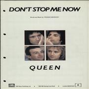 Click here for more info about 'Don't Stop Me Now'