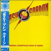 Click here for more info about 'Queen - Flash Gordon + Flyer'
