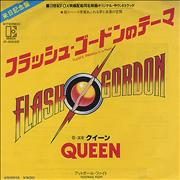 Click here for more info about 'Queen - Flash Theme'