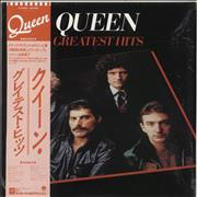 Click here for more info about 'Queen - Greatest Hits - Red Obi + Shrinkwrap'