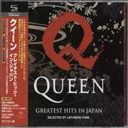 Click here for more info about 'Queen - Greatest Hits In Japan'