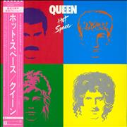 Click here for more info about 'Queen - Hot Space'