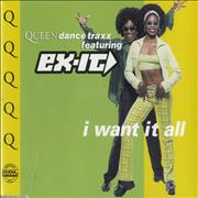 Click here for more info about 'I Want It All - Dance Traxx'