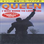 Click here for more info about 'I Was Born To Love You'