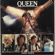 Click here for more info about 'Queen - Japan Tour '81 + Ticket Stub'