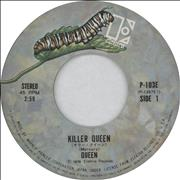 Click here for more info about 'Queen - Killer Queen'