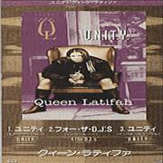 Click here for more info about 'Queen Latifah - U.N.I.T.Y.'