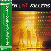 Click here for more info about 'Queen - Live Killers - Red & Green Vinyl + Obi'
