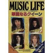 Queen Music Life Japan magazine