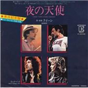 "Queen Need Your Loving Tonight Japan 7"" vinyl Promo"