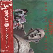 Click here for more info about 'Queen - News Of The World + sticker set'