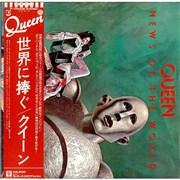 Queen News Of The World + Obi Japan vinyl LP